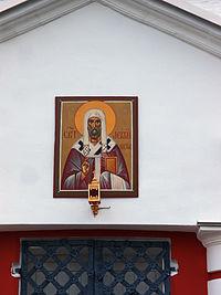 Икона над входом в Собор Николая Чудотворца, Николо-Пешношский монастырь, село Луговое.jpg