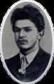 Ильинский Сергей Николаевич.png