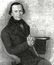 Дмитриев-Мамонов, Эммануил Александрович — Википедия