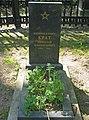 Мартышкинский мемориал. Южная часть. Крат.jpg