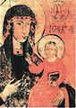 Маці Божая Адзігітрыя 1640.jpg