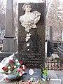 Могила Оксани Петрусенко.JPG