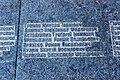Могила братська радянських воїнів 07.jpg