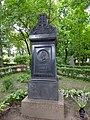 Могила композитора Михаила Ивановича Глинки.jpg