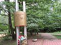 Монумент в Тропарёво.jpg