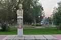 Памятник Митрофанову в Люберцах.jpg