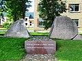 Памятник жертвам коммунистического геноцида - panoramio.jpg