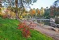 Парк «Кіото», Київ.jpg