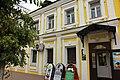 Переславль-Залесский, Ростовская, 9, фото 2.jpg