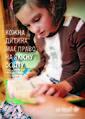 Плакати Про права дітей 5 (8609226475).jpg