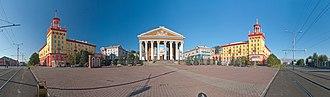 Prokopyevsk - Town center