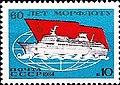 Почтовая марка СССР № 5524. 1984. 50-летие морского флота СССР.jpg