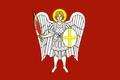Прапор Війська Запорозького Низового (оборотна сторона).png