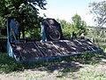 Роганское, братская могила 01.jpg
