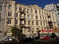 Саксаганського вул., 28; Київ.JPG