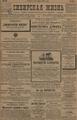 Сибирская жизнь. 1898. №052.pdf