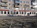 Сәтбаев қаласының орталықтандырылған кітапханасы.JPG