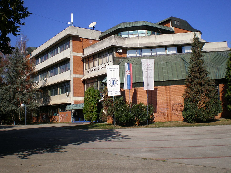 Технички факултет у Чачку