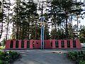 Углянец. Братская могила - panoramio.jpg