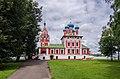 Церковь Димитрия Царевича на крови в Угличе.jpg