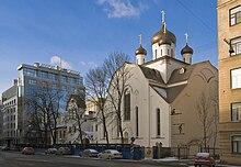 Церковь Знамения Пресвятой Богородицы.jpg