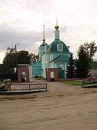 Церковь в Шацке.jpg