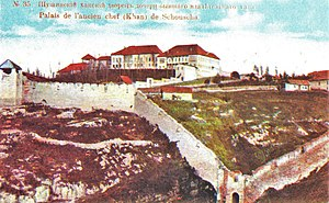 Nagorno-Karabakh - Palace of the former ruler (khan) of Shusha. Taken from a postcard from the late 19th–early 20th century.