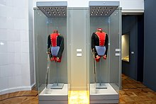 dc7b5fda9a21 Музей военной формы одежды — Википедия