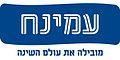 לוגו עמינח.jpg