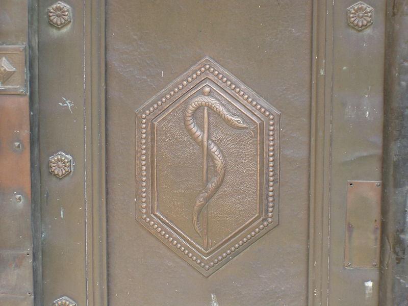 בית הבריאות שטראוס