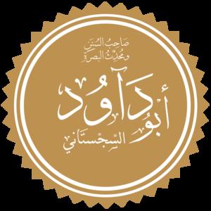Abu Dawood cover