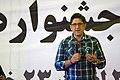 شهاب عباسی (7).jpg
