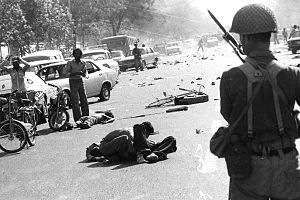 Casualties of the Iranian Revolution - Killed protesters by Shah's regime in street clashes