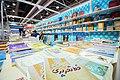 معرض مسقط الدولي للكتاب - نمایشگاه بین المللی کتاب مسقط در کشور عمان 05.jpg