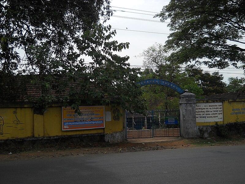 File:ചൂരക്കാട്ടുകര ഗവ. സ്കൂള്.jpg
