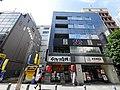 やきとり道場 上田屋 神保町店 - panoramio.jpg