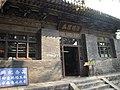 中國山西太原古蹟C31.jpg