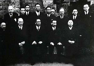 Sino-British New Equal Treaty - The deputations which signed the Sino-British New Equal Treaty. Front row from left: Wellington Koo, Horace James Seymour, T. V. Soong, Hugh Edward Richardson, Wu Guozhen.