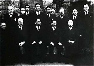 Sino-British Treaty for the Relinquishment of Extra-Territorial Rights in China
