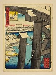 Kyōbashi