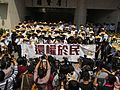 台灣學運領袖重返立法院要求還權於民 01.jpg