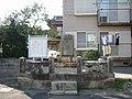孝行塚 - panoramio.jpg