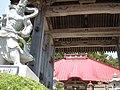岩蔵寺(中の寺) - panoramio.jpg