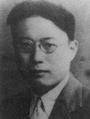 张荫麟.png