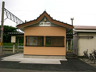 Daishaka Station - Daishiki Station in August 2007