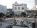 渋谷駅 - panoramio (6).jpg