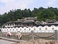 瞿溪八仙岩景区, 2008-07-09 02.jpg