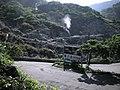 硫磺山-陽明山 - panoramio - Tianmu peter.jpg