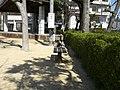 稲佐公園 - panoramio.jpg