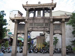 Tainan - Jieguanting (接官亭) in Go-tiau-kang, Tainan gateway to the sea during Qing dynasty